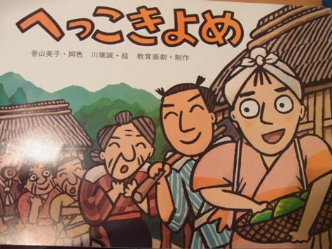 20101103.kamishibai2.jpg