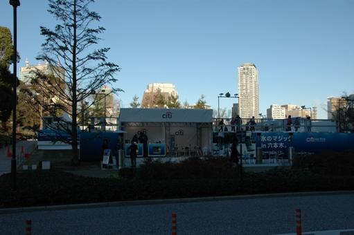 20110107.midtown skating8.jpg