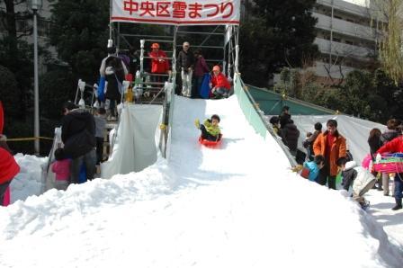 20110205.snowfestival5.jpg