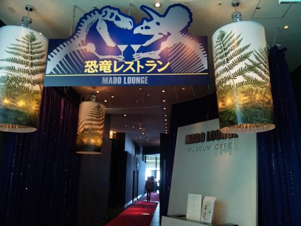 恐竜展100721_4.jpg
