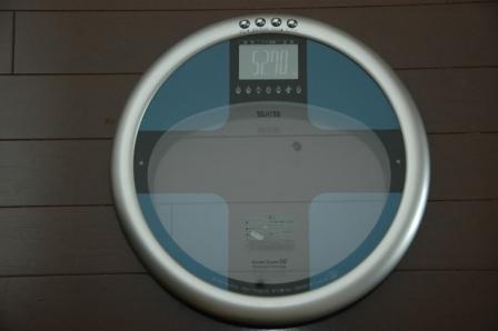 weight of buzz1.20110807.jpg