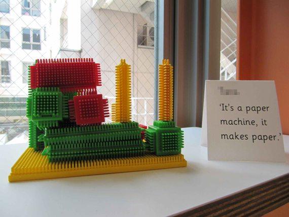 20100910.paper machine.jpg
