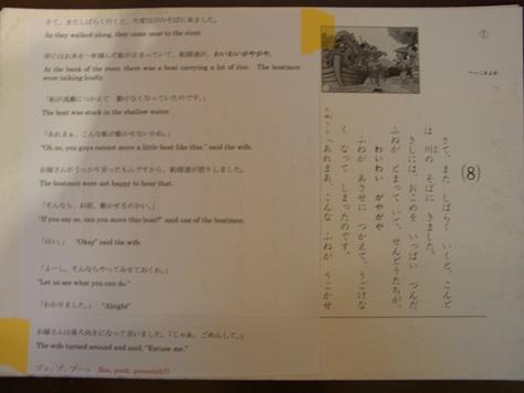 20101103.kamishibai3.jpg