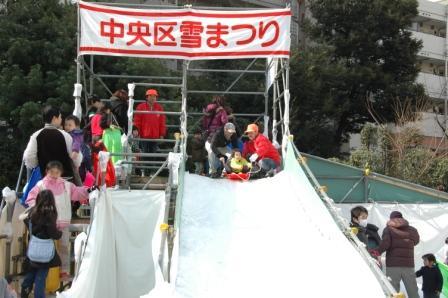 20110205.snowfestival3.jpg