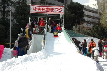 20110205.snowfestival4.jpg