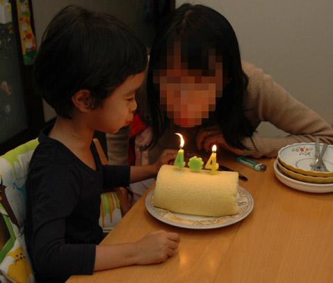 20110226.birthday cake2.jpg