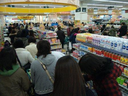 20110312.shopping after shakes2.jpg