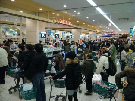 20110312.shopping after shakes3.jpg