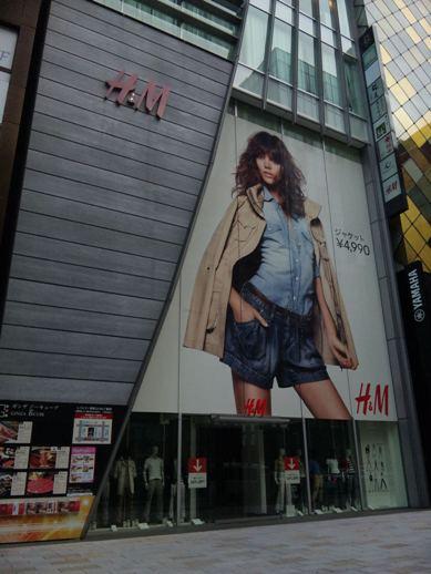 20110317.H&M.jpg