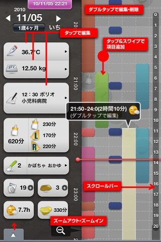 20110713.ipad2.jpg
